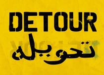 ABDULNASSER GHAREM | DETOUR | 2010