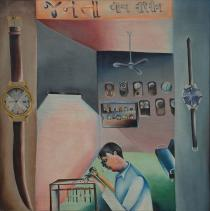 Bhupen Khakhar, Janata Watch Repairing , 1972 