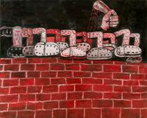 Philip Guston, Discipline, 1976. Private collection © The Estate of Philip Guston