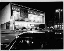 Artist Films at Kino International,  Kino International. Photo: Christa Hochneder, 1969. Bundesarchiv