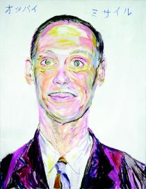 Elke Krystufek�, John Waters and Tittenrakete, 2004